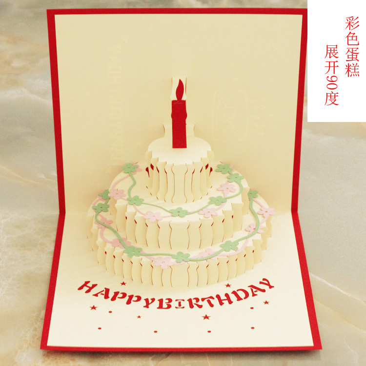 Usd 491 Happy Birthday 3d Greeting Card Birthday Cake Gift