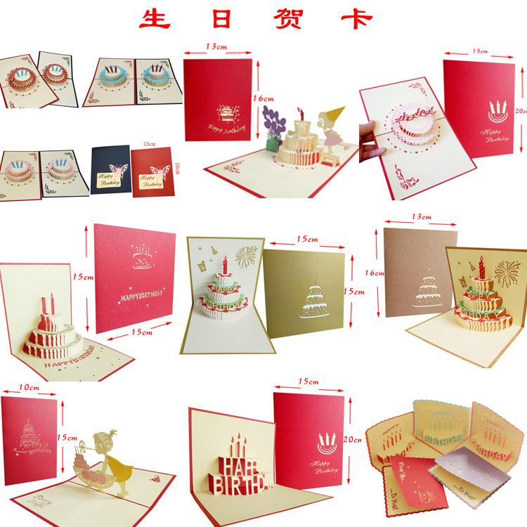 Usd 491 Birthday Card 3d Three Dimensional Greeting Card Paper