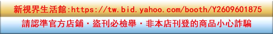 【新視界生活館】動漫遊戲COSPLAY服裝道具 陽炎project 目隱都市的演繹者 榎本貴音 Actor/ene / cos假髮
