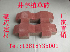 Tic-Tac parking lot grass brick brick brick road paving brick bread Netherlands permeable brick brick brick brick sidewalks garden