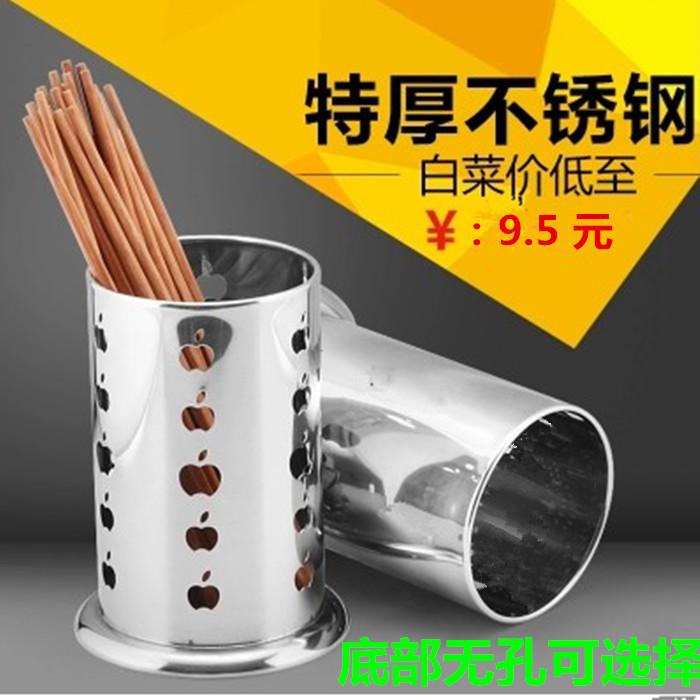 無磁特厚304不銹鋼筷籠不銹鋼吸管桶吸管筒不銹鋼筷桶瀝水筷子筒