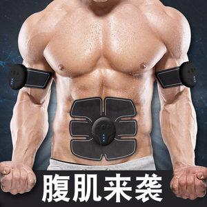 健身器材家用腹部贴懒人运动锻炼肌肉男士训练仪腹肌甩脂机健腹器