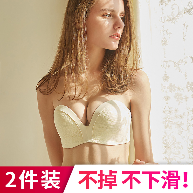 616ad5e623a23 Strapless bra invisible underwear female chest stickers wedding gathered non -slip upper support no steel ring thin section beauty back tube top