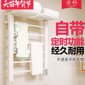 Вешалки для полотенец,  Электрическое отопление для полотенец бытовой электрический отопление для полотенец для полотенец ванная комната освобождать пробить полотенце сушка полка сейф семья, цена 5671 руб