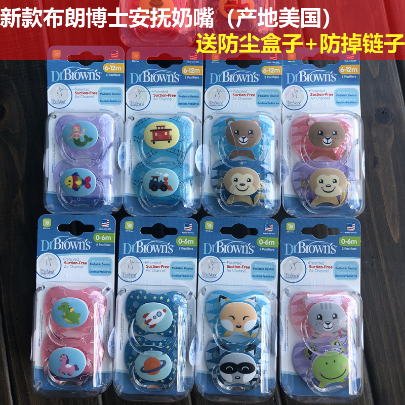 Spot American born Dr. Brown baby baby Newborn Pacifier sleeping nipple 2 new models