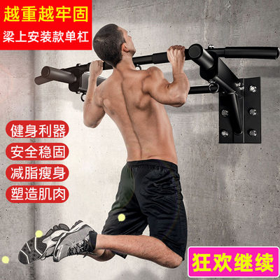 Body-up wall punching horizontal bar home indoor double rack hanging ring pull rope swing children's fitness equipment