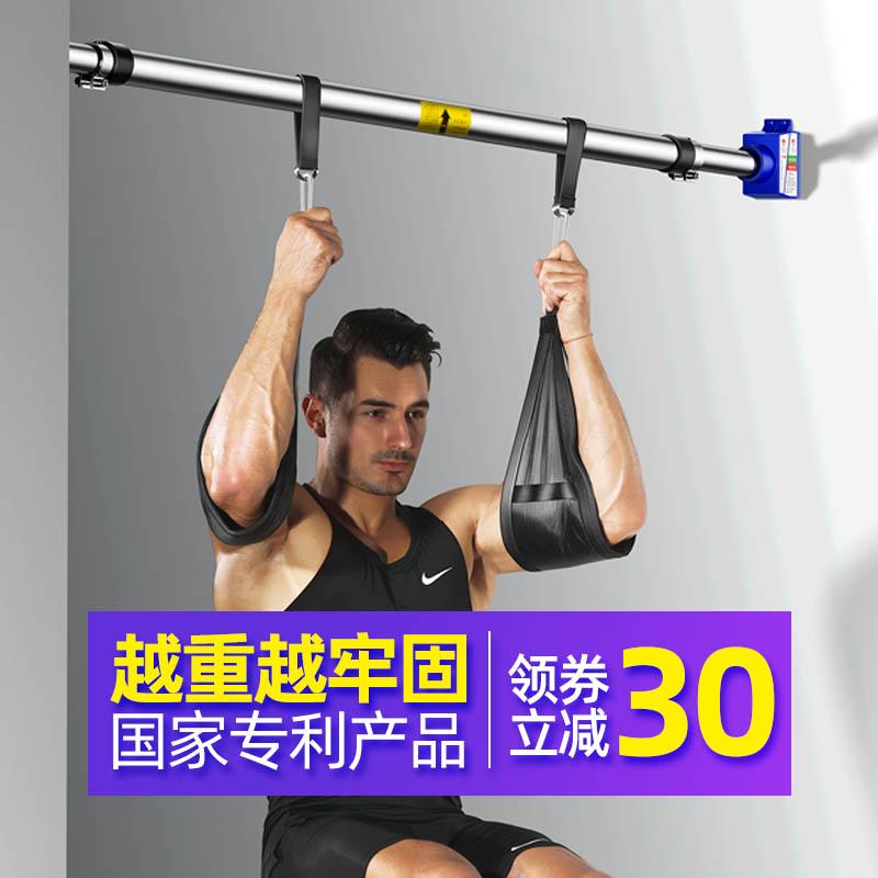 引体向上健身器材家用门上单杠室内墙体免打孔门框单双杆体育吊环