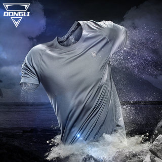 Fitness short-sleeved men's summer quick-drying clothes ice silk running T-shirt sweat-absorbent breathable tight loose training sports clothes