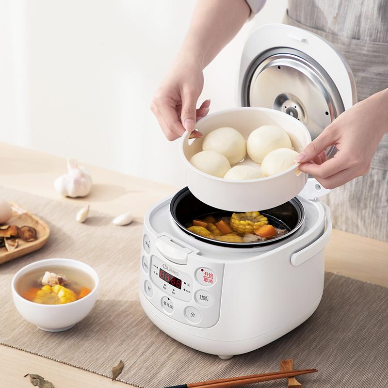 OLAYKS 出口日本原款家用迷你电饭煲多全自动小型电饭锅1-2-3人