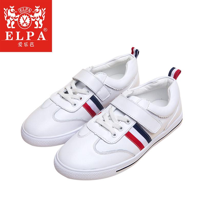 ELPA Children's Leather Shoes Suit Set
