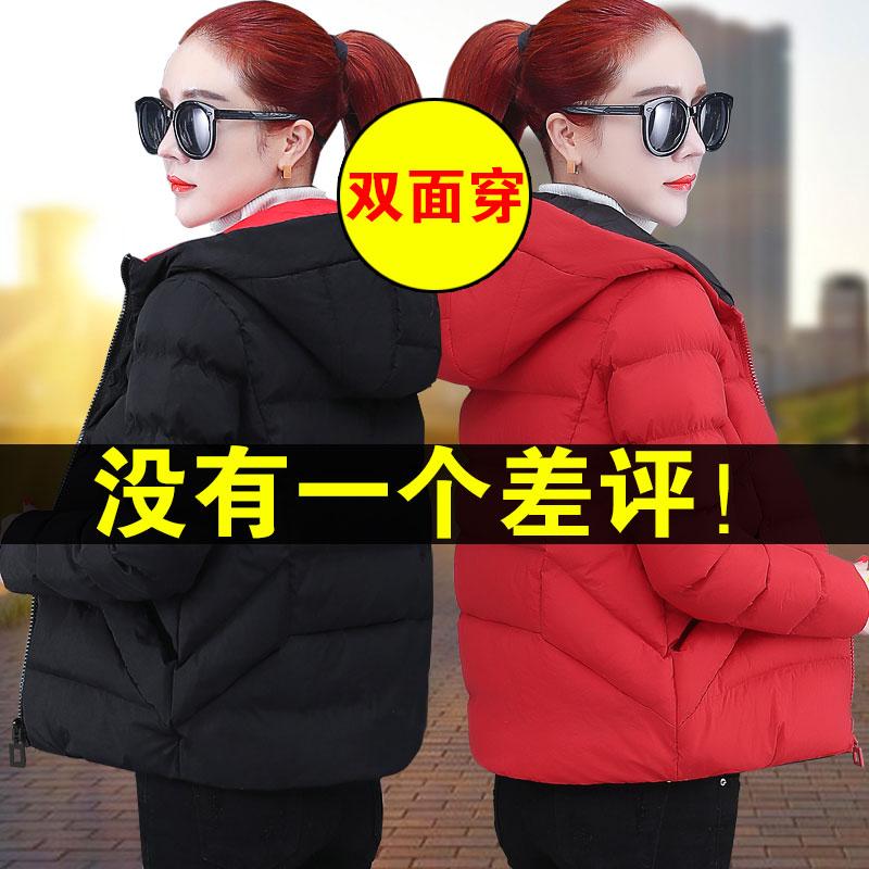 棉衣女短款韩版2019新款冬季大码修身小棉袄加厚保暖羽绒棉服外套