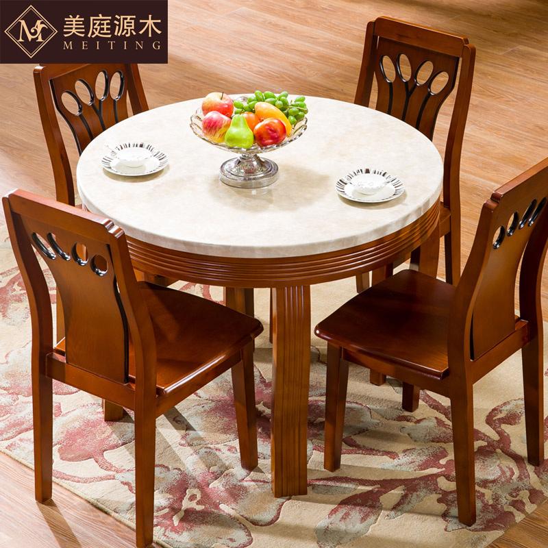 圆桌餐桌大理石板小饭桌一桌四椅中式简约餐桌椅实木1米圆形家用
