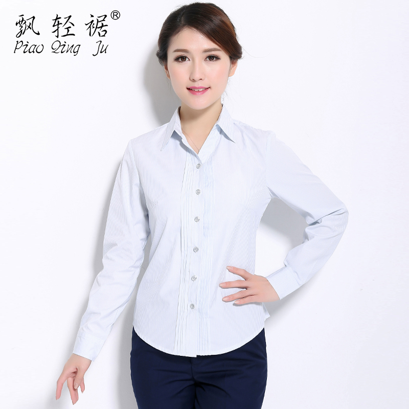 ac0c32939b8 Train China Mobile overalls mobile company operating room uniforms  professional female suit long-sleeved shirt trousers