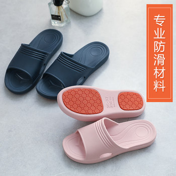 Ms. pregnant women anti-skid slippers home cool summer home interior bathroom shower muted soft-soled slippers men eva