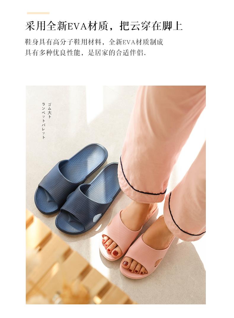 Dép mùa hè nữ và dép đi trong nhà trong nhà tắm trượt câm tắm khử mùi nam Shi Xia Habitat nhà
