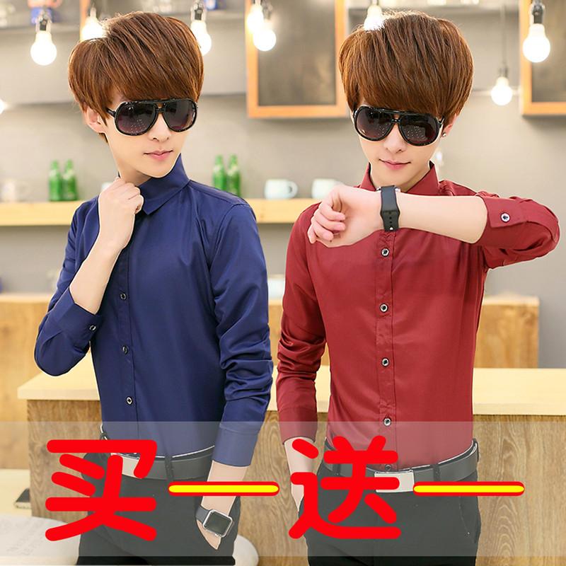 Mùa hè màu rắn dài tay áo sơ mi nam Hàn Quốc phiên bản của tự trồng trọt thanh niên phần mỏng áo sơ mi màu đen và trắng thủy triều của nam giới quần áo làm việc áo sơ mi jean