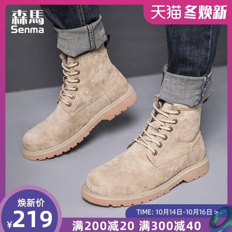 森马系带加绒棉靴冬季工装马丁靴男短靴韩版潮流英伦风高帮男鞋靴
