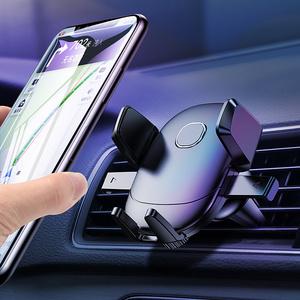 车载手机支架通用型导航支驾吸盘式
