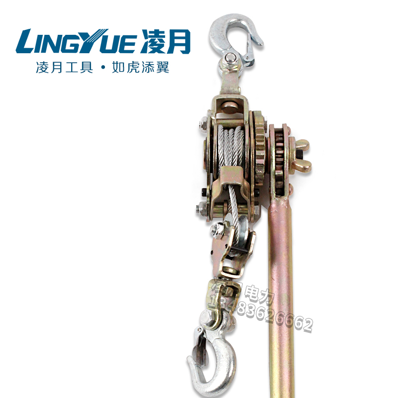 Multi-function wire rope tensioner tensioner power line card 1 ton ...