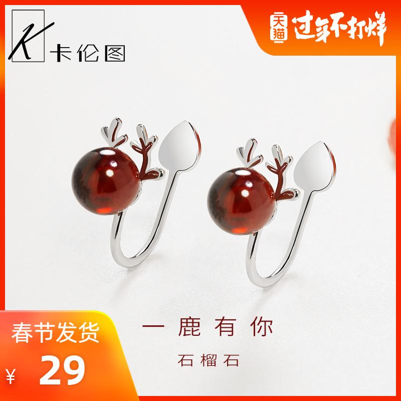 红色石榴石耳夹无耳洞女小鹿耳钉气质简约耳饰无痛耳骨夹纯银耳环