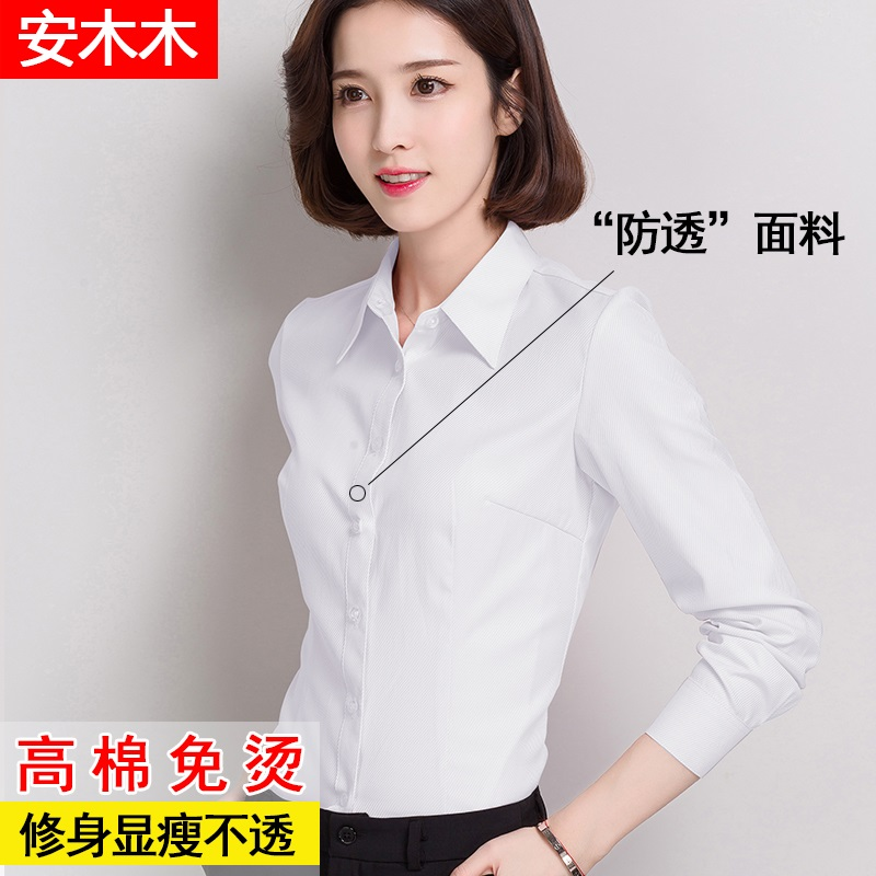 Han cotton spring and autumn white shirt female long-sleeved professional summer V-neck loose overalls dress large size shirt women's ol