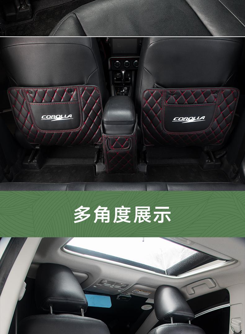 Thảm ốp da sau ghế Toyota Corolla Altis 2014 - 2019 - ảnh 11