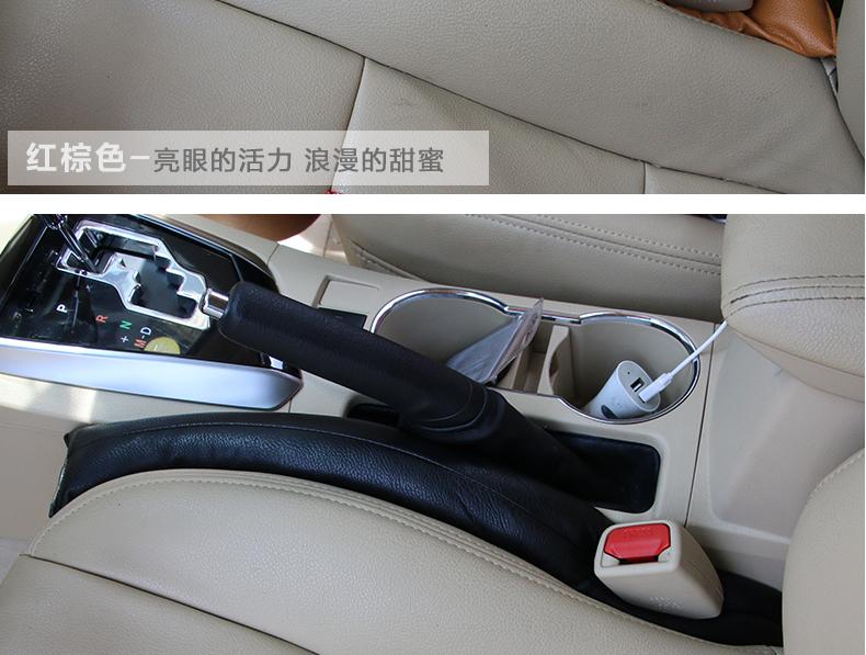 Thanh nhét khe gế chống bụi Mazda CX-5 - ảnh 15