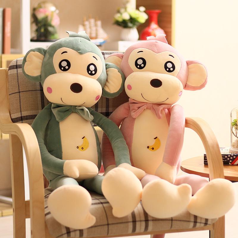 猴子毛绒玩具长臂猴布娃娃可爱小猴子公仔丑萌玩偶男孩生日礼物女