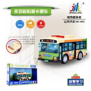 Парча блестящий большой ребенок игрушка скольжение семья генерал обучения в раннем возрасте головоломка автобус автомобиль автобус автомобиль модель звук и свет музыка мальчик