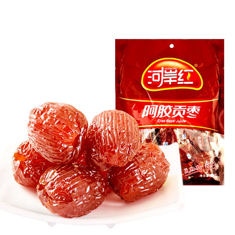 河岸红无核阿胶贡枣蜜枣2包装