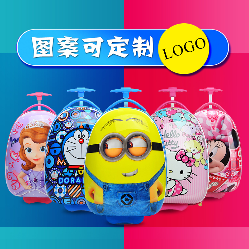 8a0debfb0cd3 Cartoon children's trolley case custom made 16 inch baby suitcase female  princess 18 inch child travel male universal wheel