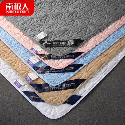 Antarctic waterproof diaper pad grinding cotton seat Meng Si machine wash protection breathable 1.8M four seasons universal bed