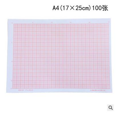 genuine a4a3a2a1a0 orange red calculation paper grid paper