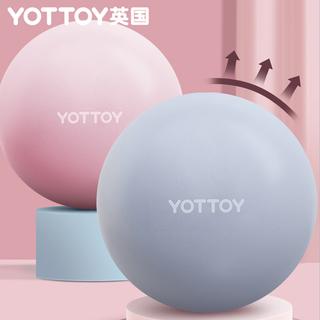 Мячи для йоги,  25cm мини швейцария йога мяч пула упоминание маленький шарик модель форма пчела талия дно фитнес гимнастика движение баланс мяч женщина, цена 426 руб