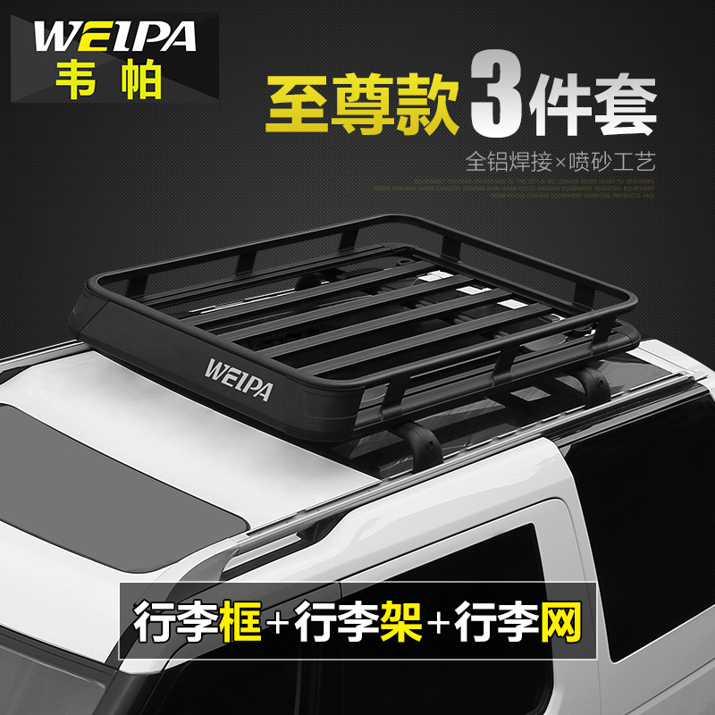 Luggage Rack For Suv Adorable Weipa Roof Luggage Box Discover The 60 Grand Cherokee Prado Explorers