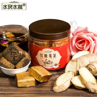 红糖姜茶小袋装生姜枣黑糖块月经