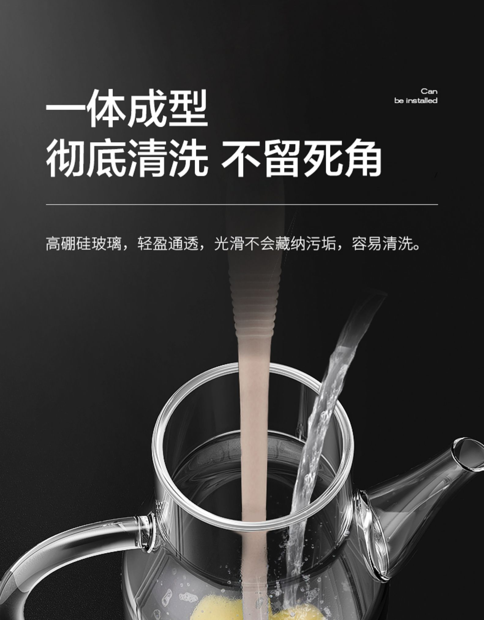 德国玻璃油壶防漏家用厨房料酒瓶调料油罐大容量油瓶加厚酱油油醋罐详细照片