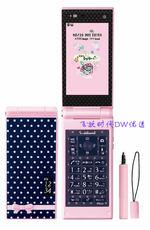 Мобильный телефон Компания Fujitsu флип телефона
