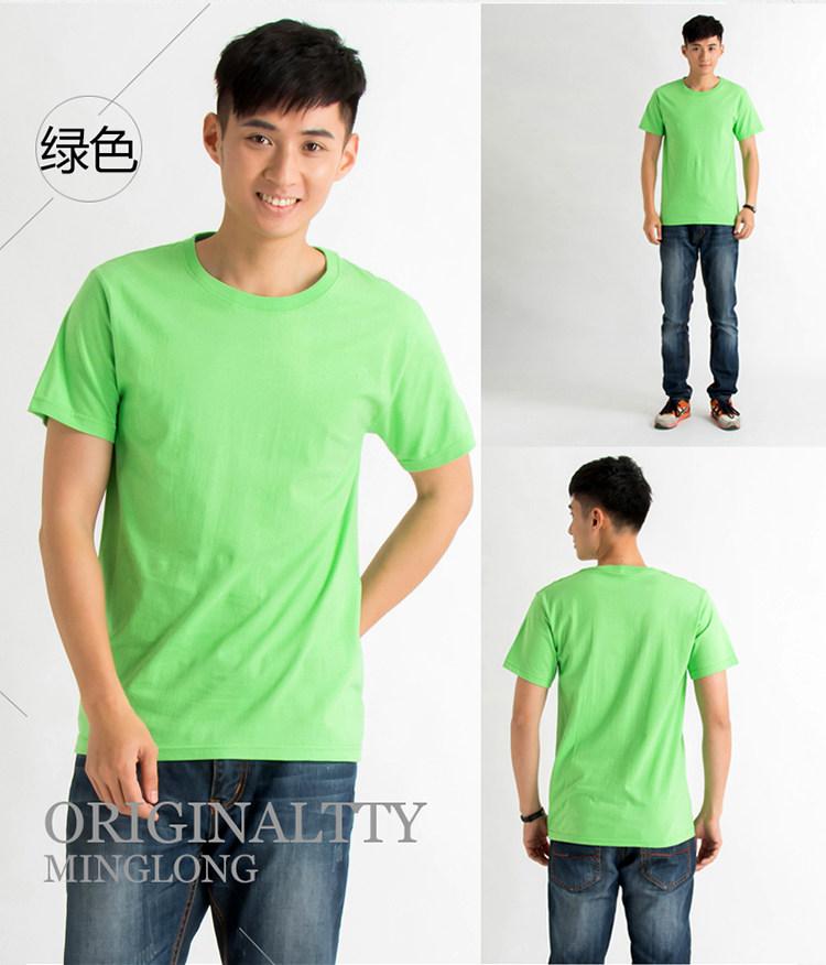 Của nam giới Ngắn Tay Áo T-Shirt Vòng Cổ Loose Cotton Lót T-Shirt Nam Teen Màu Rắn Đơn Giản Nửa Tay Áo Top áo sơ mi áo phông nam tay ngắn có nón