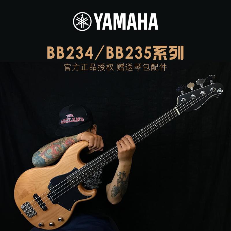 Mountain leaf BB234 basse électrique BB734 basse YAMAHA à quatre cordes bb434 絃 basse basse bb235