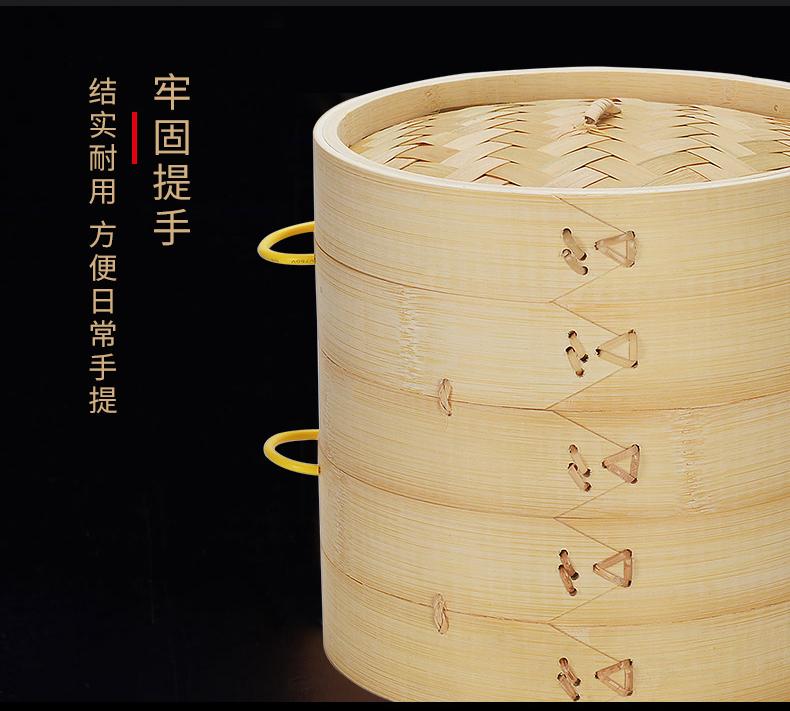 防烫提手商用蒸笼手工大小蒸小笼包笼屉竹制竹编加高加厚家用蒸笼商品详情图