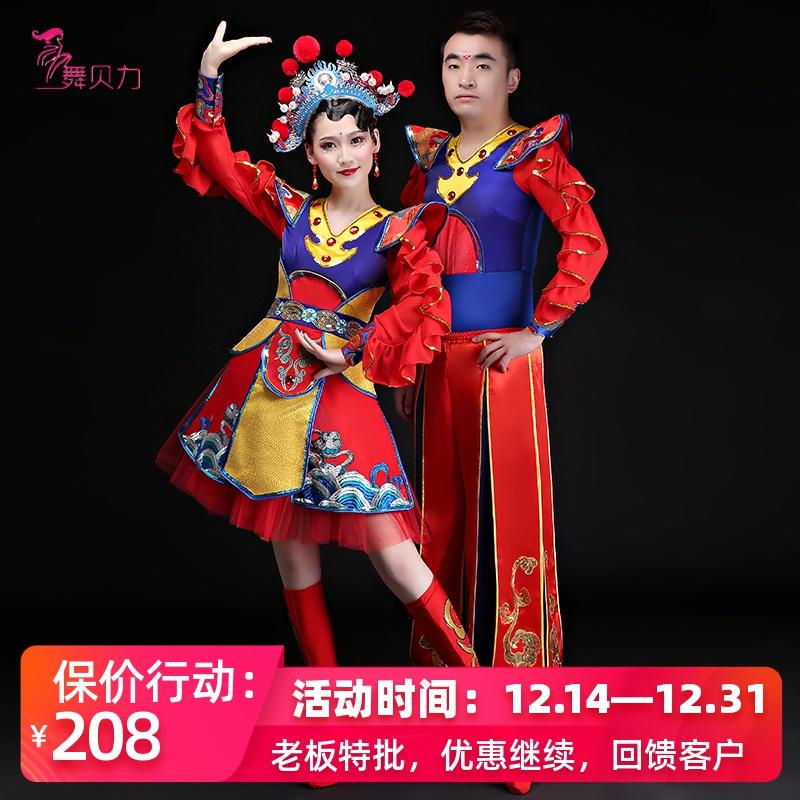 打鼓服演出服成人服装现代舞蹈服男女中国风秧歌水鼓开场民族腰鼓