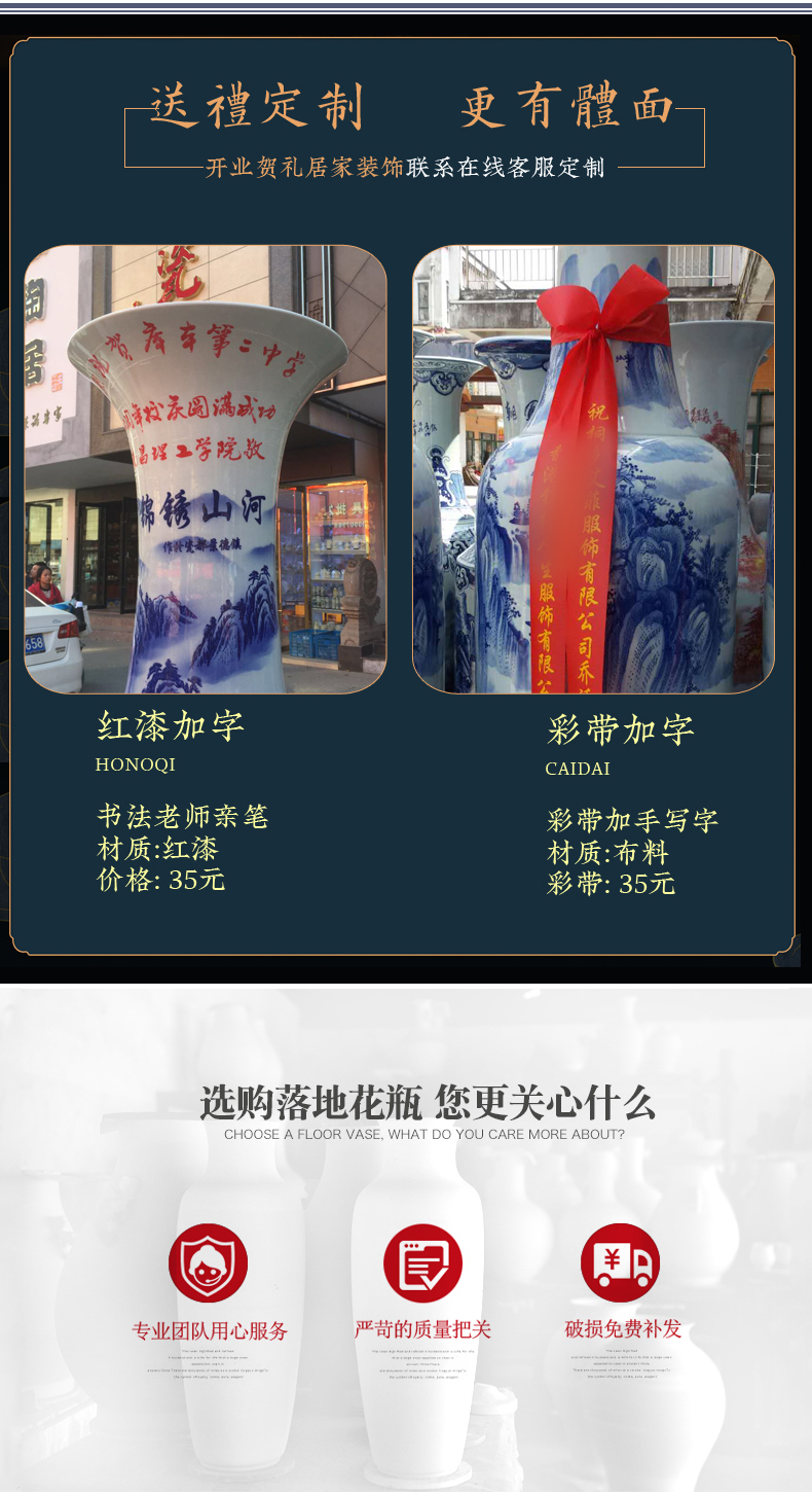 Modern Chinese style living room home decoration large furnishing articles hand - made jingdezhen ceramics of large blue and white porcelain vase