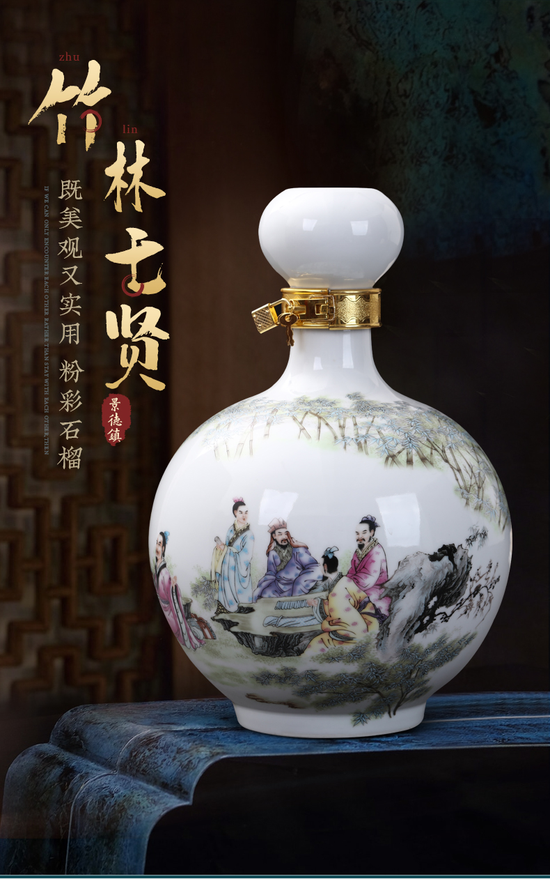 Archaize of jingdezhen ceramics empty wine bottles of wine pot furnishing articles hoard seal wine with cover 13 kg wine jar