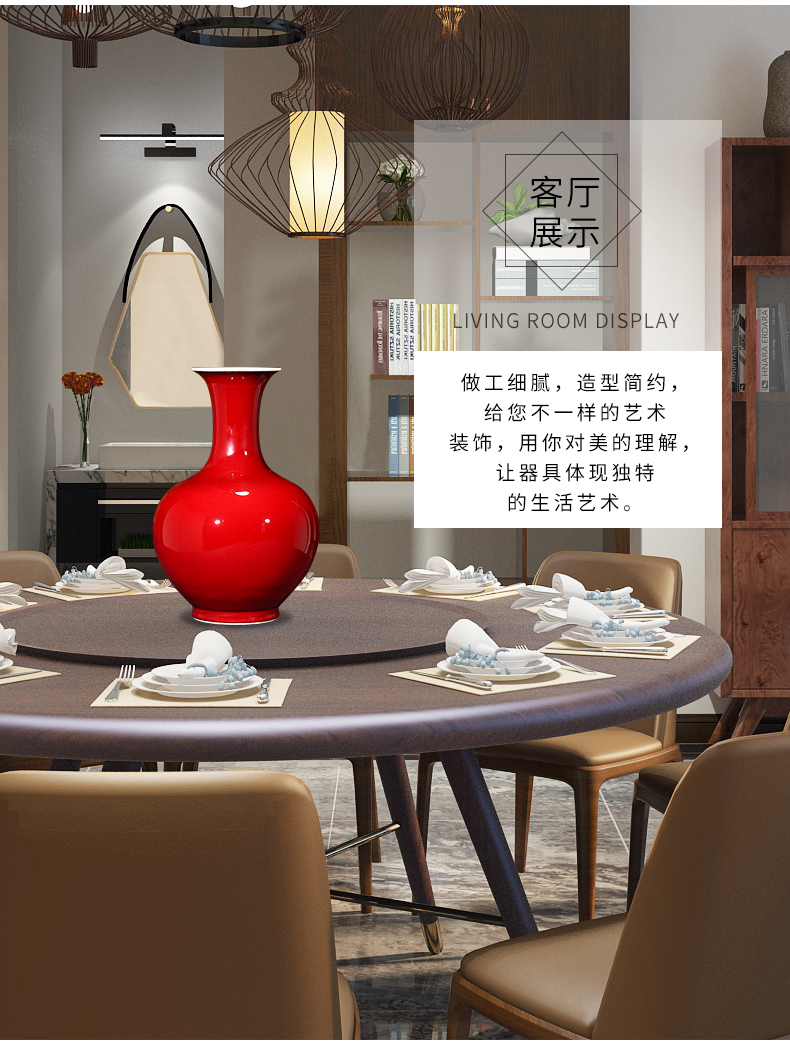 Jingdezhen ceramics archaize ji red vase furnishing articles sitting room flower arranging Chinese style household adornment of vintage wine