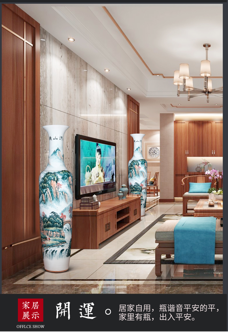 Jingdezhen ceramics hand - made pastel landscapes of large vases, Chinese style living room home furnishing articles housewarming gift