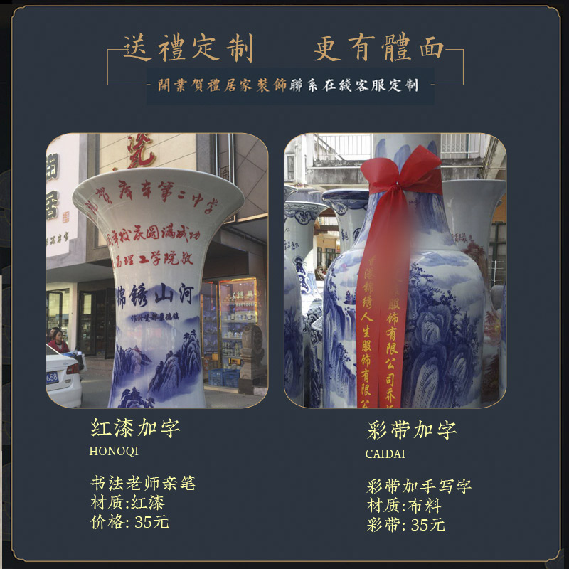 Jingdezhen ceramic antique hand - made bright future blue and white porcelain vase Chinese large sitting room adornment is placed on the ground