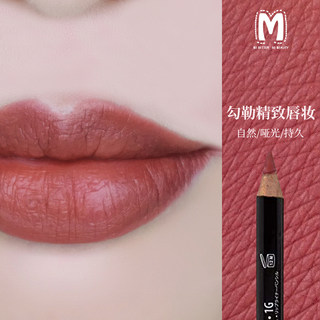 NYX lipstick pen hook line in Europe and America Slim LipPencil genuine lasting lipstick waterproof lip liner lip liner