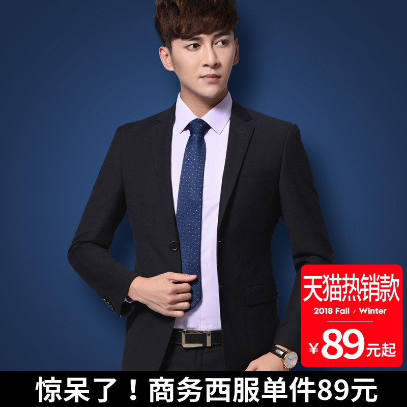 ef13ebc2b067 Suit men's jacket youth suit men's professional shirt single Western Korean  version of the self-cultivation business casual small suit