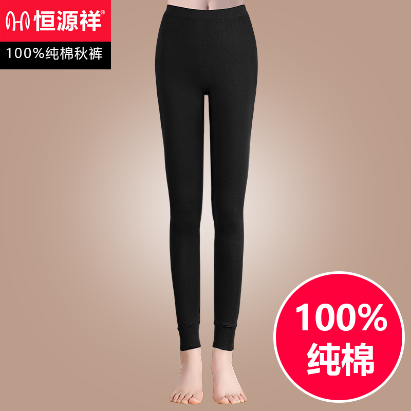 Hengyuanxiang cotton autumn pants Ms. single thin-waisted leggings warm pants lined pants cotton pants cotton pants whole cotton autumn winter